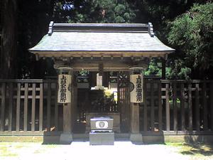 Kenshinbyosho