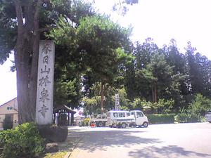Rinseiji01