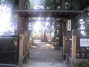 Rinseiji05