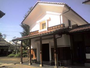 Kitakatakuranosato03