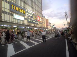 Shinmeistreet01