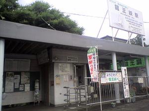 Ryuokyost
