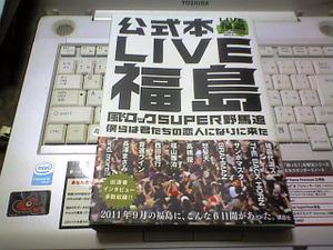 Livefukushima02