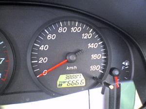6666km