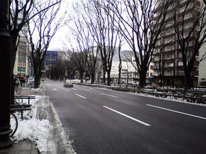 Sendaicity