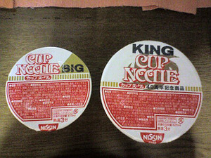 Kingcupnoodle2