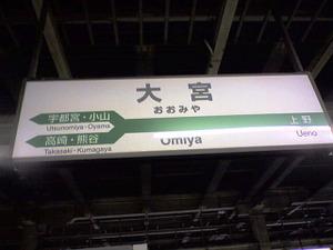 Omiyast120122