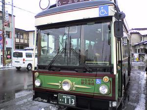Looplesendai02