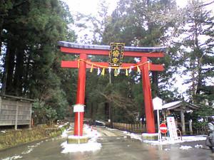 Osakihachimangu03