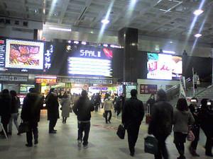 Sendaist12012203