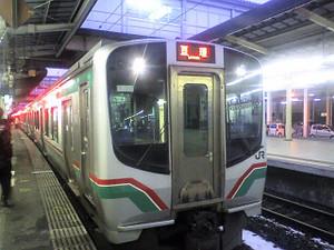 Sendaist12012205