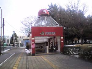 Miyaginoharast04