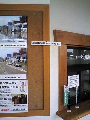 Matsushimaresthouse02