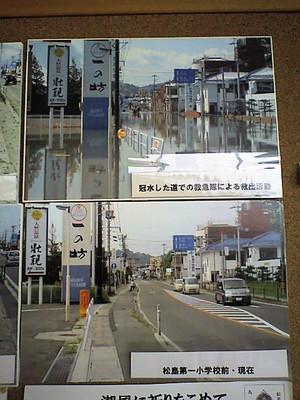 Matsushimaresthouse03