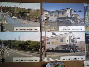 Matsushimaresthouse04