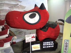 Akabee12012301