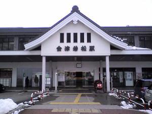 Aizuwakamatsust12012302