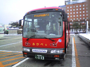 Akabeebus12012301