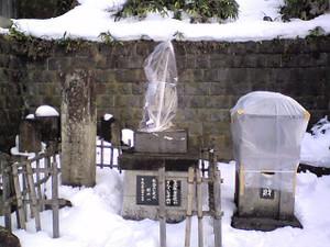 Iimoriyama12012403