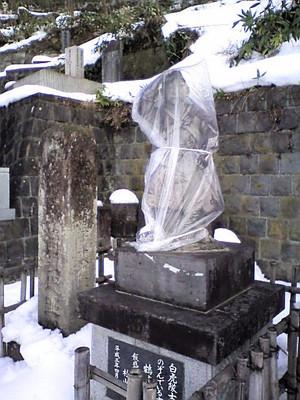 Iimoriyama12012404