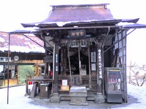 Iimoriyama12012406