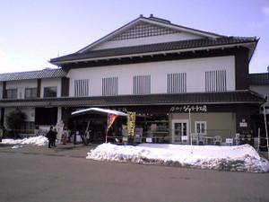 Tsurugajokaikan120124