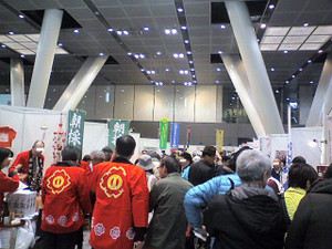 Fukushimafair02