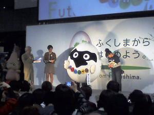 Fukushimafair05