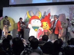 Fukushimafair06