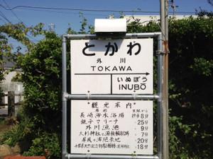 Tokawast01
