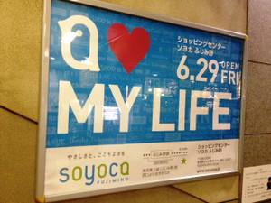 Soyoca120610