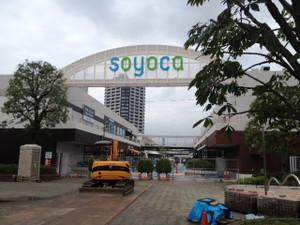 Soyoca10062201